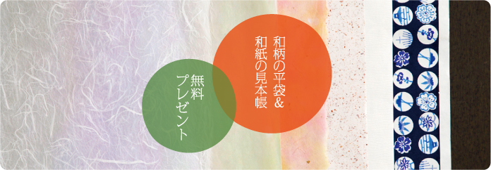 Present-01-1