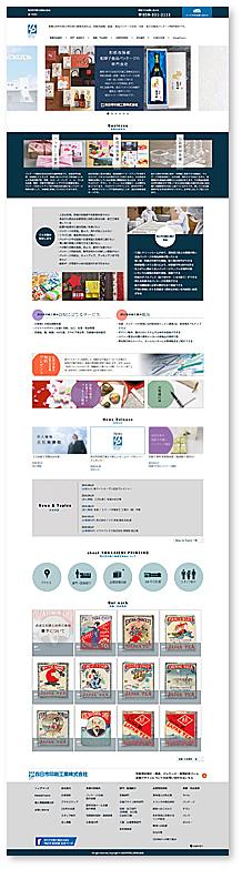 yp-pack-newsite_1