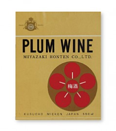 プラムワイン550ml梅酒ラベル