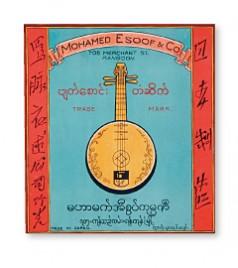 ミャンマー向け輸出商品用ラベル