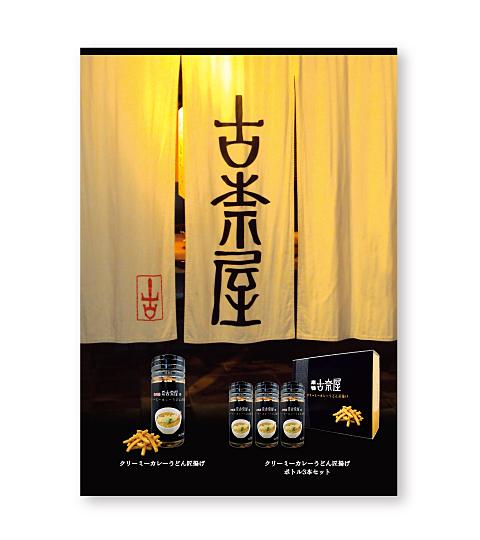 3-gallery_heisei2-25_1
