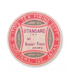 ITO'S TEA FARMING DEPT (Basket Fired)