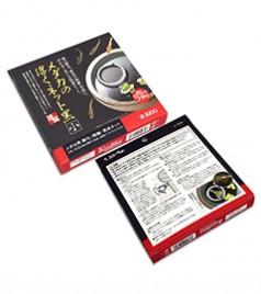 メダカの浮くネット 黒(小) 化粧箱