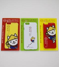 いせわんこ 和菓子iPhoneケース