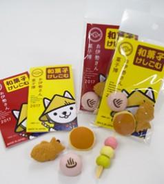 いせわんこ 和菓子おもしろ消しゴム