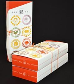 四日市彩サブレ 化粧箱