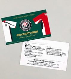 伊勢YAMATO倶楽部  2019-2020 MEMBER'S CARD